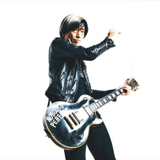 森純太 MORI JUNTA with His 'Nobody's Perfect' Gibson™ Les Paul™ Guitar